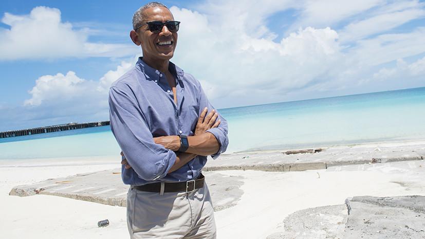 В США возмутились крупным гонораром Обамы