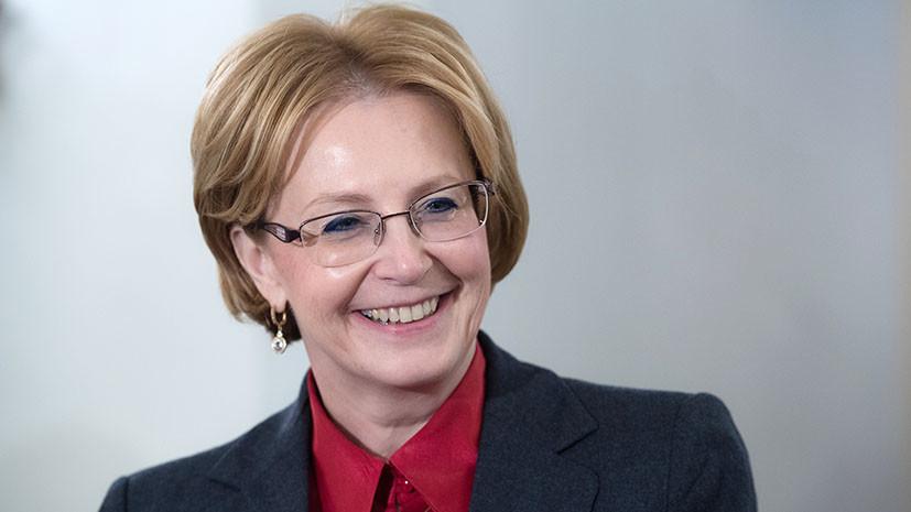 Министр здравоохранения Вероника Скворцова ответила на вопросы RT