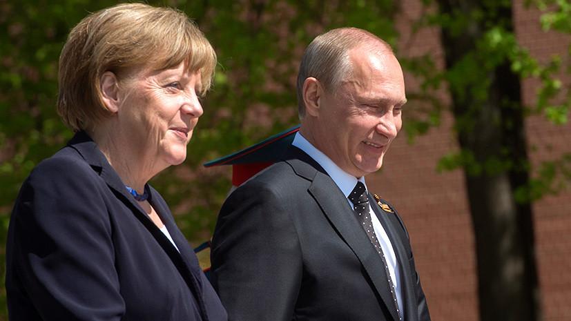 Встреча в Сочи: о чём будут говорить Путин и Меркель