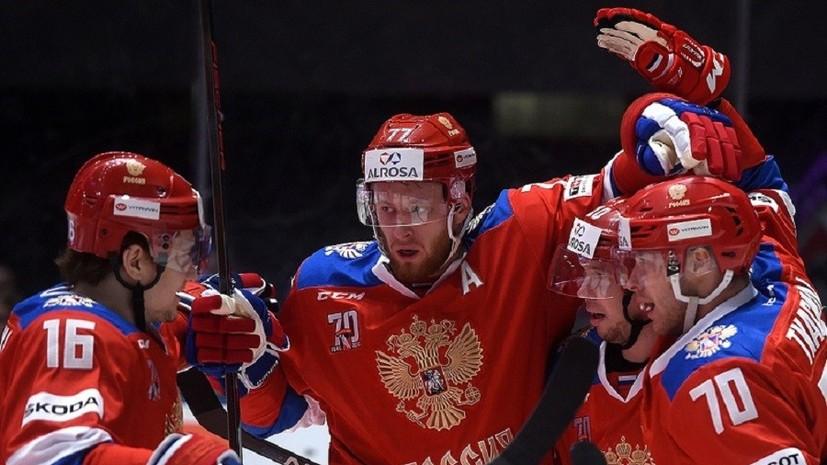 На мажорной ноте: сборная России завершила подготовку к ЧМ по хоккею победой над Чехией