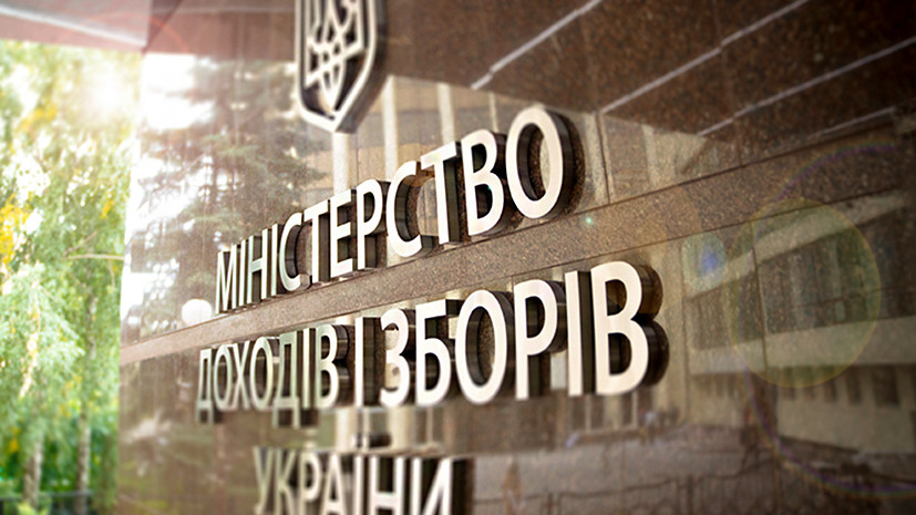 почему на Украине не изучают космические доходы чиновников