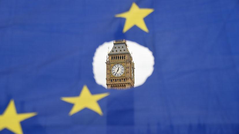 британцы подсчитывают, во сколько им обойдётся выход из ЕС
