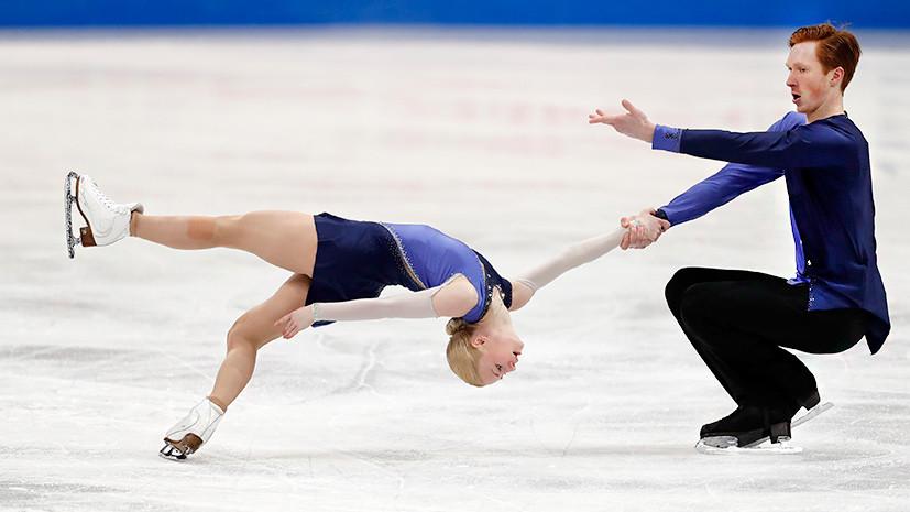 «Тарасова и Морозов ищут свой стиль»: Роднина о состязаниях пар на ЧМ по фигурному катанию