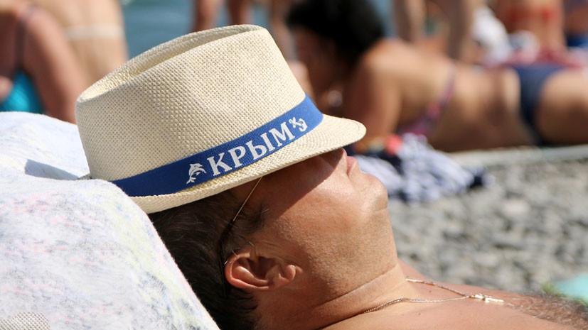 россияне стали чаще путешествовать внутри страны