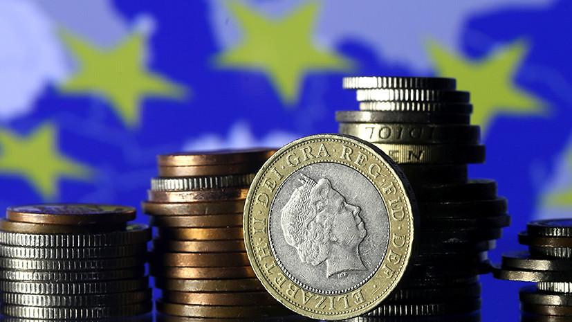 Побег в королевство: главы мировых центробанков выводят активы из евро в британский фунт