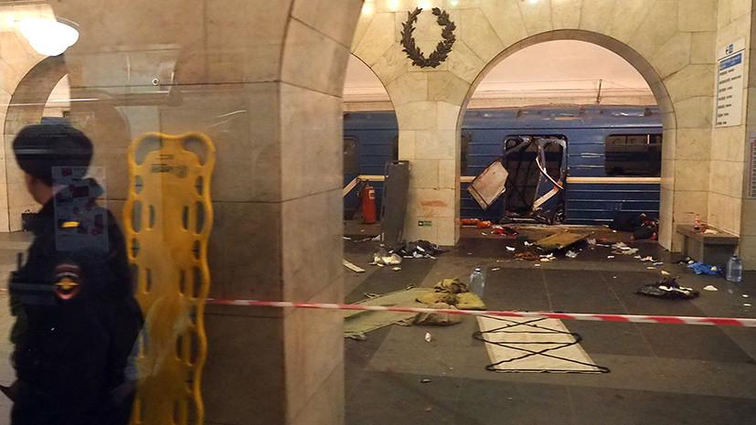 «Демонстративная акция»: что может стоять за взрывом в Петербурге