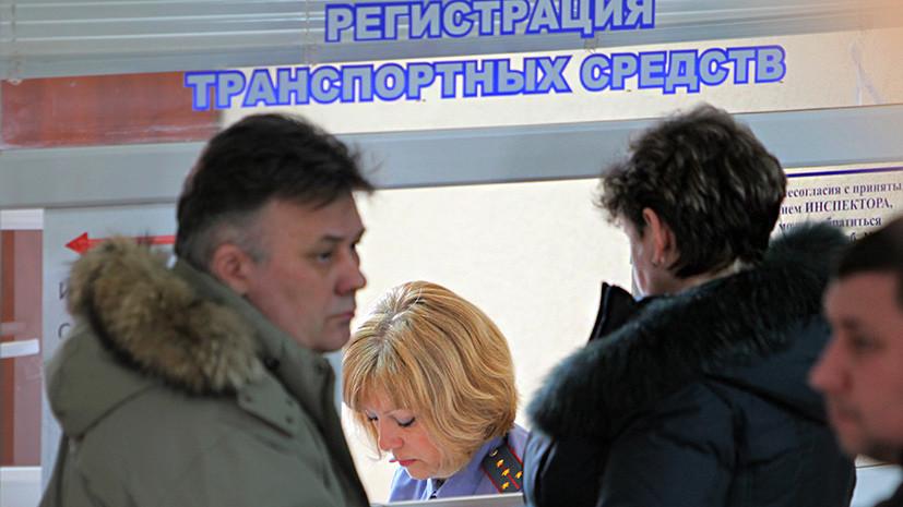 Бумага не стерпит: зачем в России вводят электронный ПТС