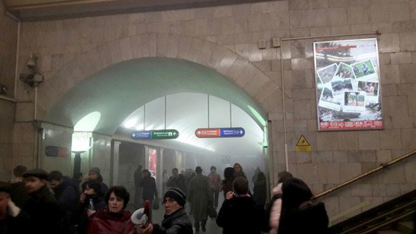 очевидцы рассказали RT о взрыве в петербургском метро