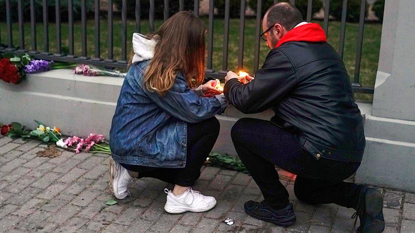 «Мысленно мы со всем народом России»: в мире отреагировали на взрыв в Санкт-Петербурге