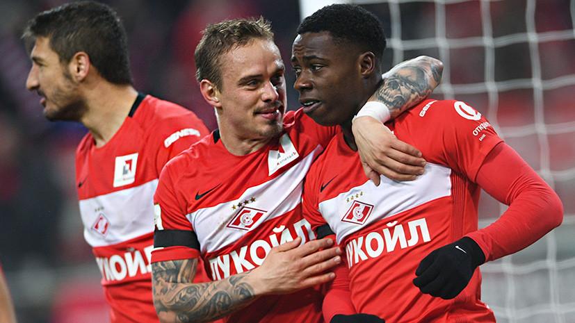Красно-белый валидол: «Спартак» вырвал победу у «Оренбурга» на 95-й минуте матча РФПЛ