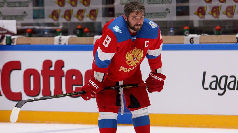 НХЛ отказалась отпускать игроков на Олимпиаду-2018