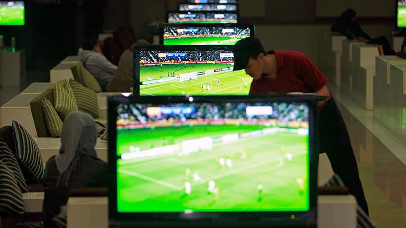 Вне игры: российские телеканалы и ФИФА не могут договориться о трансляциях ЧМ
