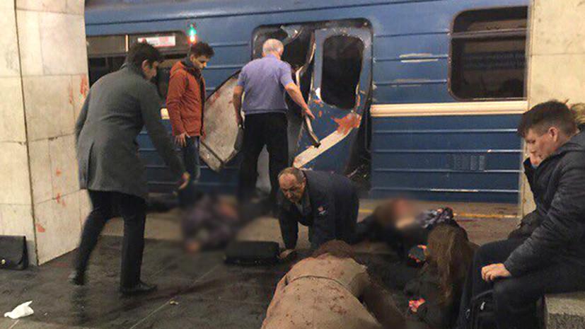 Общая беда: как очевидцы помогали пострадавшим в метро Петербурга