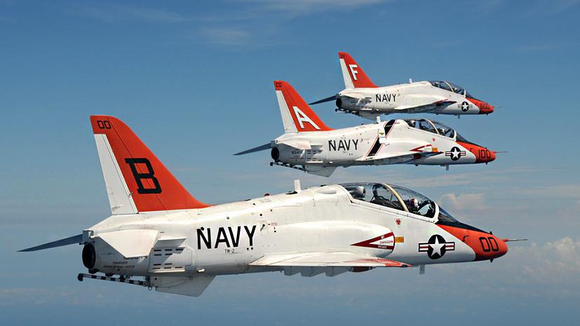 Закрытое небо: почему инструкторы ВМС США отказались выполнять тренировочные полёты