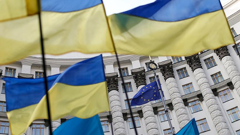 ЕС проспонсирует пропаганду проевропейских реформ на Украине