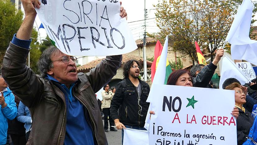 Митинг в фактической столице Боливии — городе Ла-Пас
