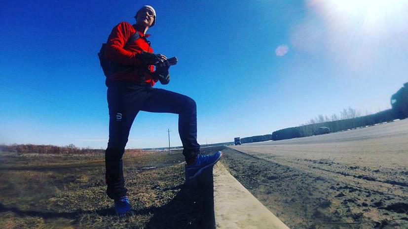 «Хочу показать, что есть другая Россия»: русский Форрест Гамп — в интервью RT