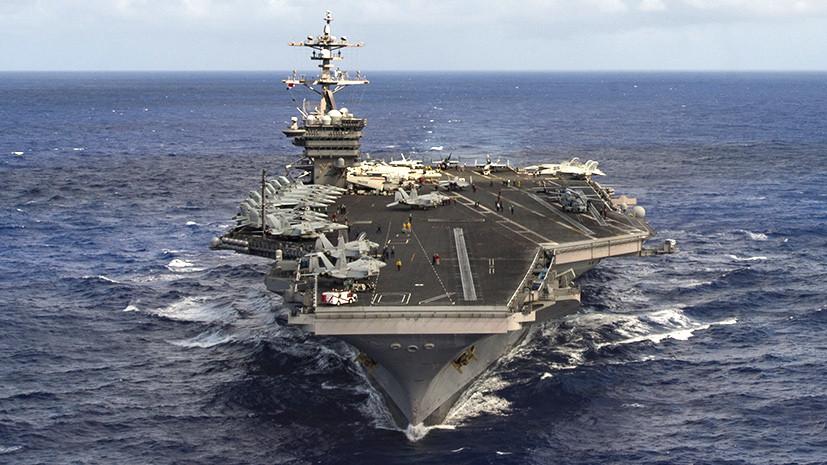 Очередной манёвр Трампа: США направили ударную группу к Корейскому полуострову