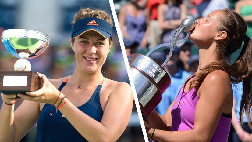 Павлюченкова и Касаткина выиграли турниры WTA
