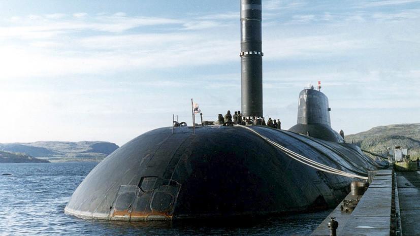 Призрачная угроза: в Скандинавии боятся российской атомной подлодки-гиганта