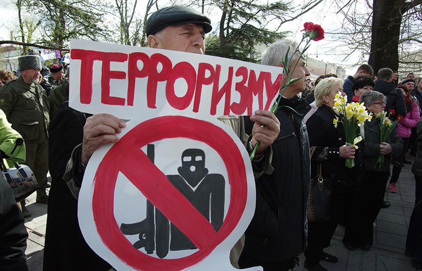 Генерал-майор ФСБ рассказал о теракте в Санкт-Петербурге