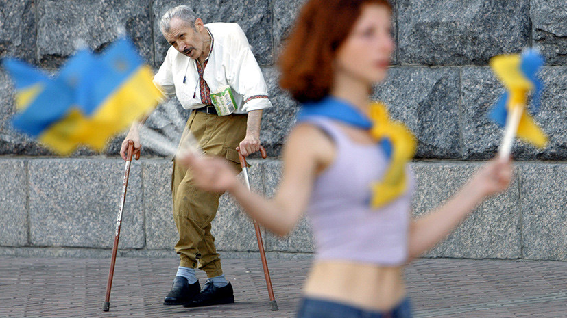 Затяжная депрессия: Украина — третья в списке самых «несчастных» стран мира