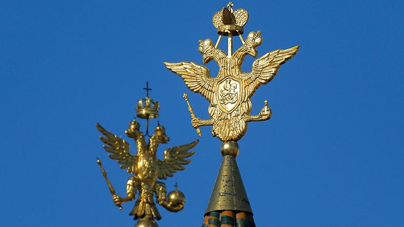 Орёл оброс легендами: в чём истинный смысл герба российского государства