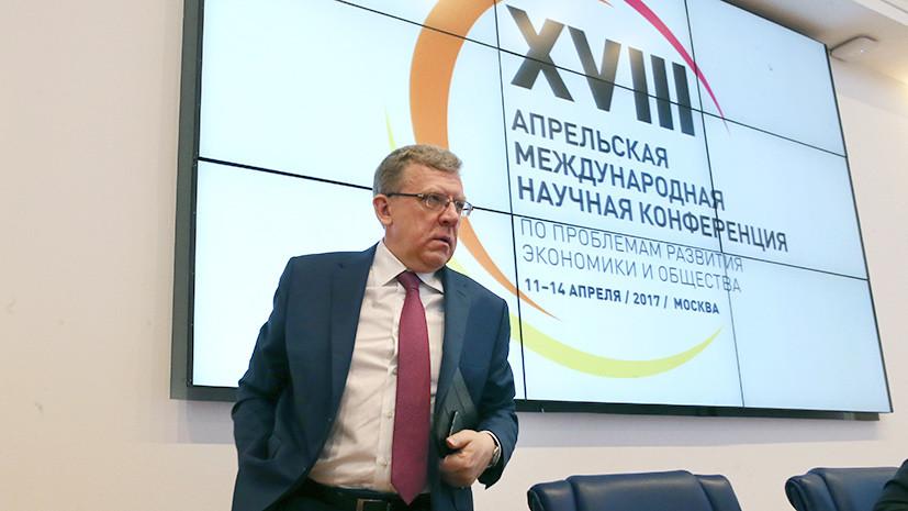 Экономике придали ускорение: почему темпы роста ВВП России подверглись переоценке