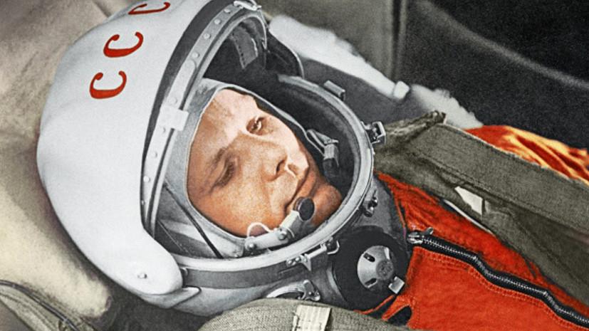 По меркам Вселенной: какие рекорды установлены к 55-му Дню космонавтики