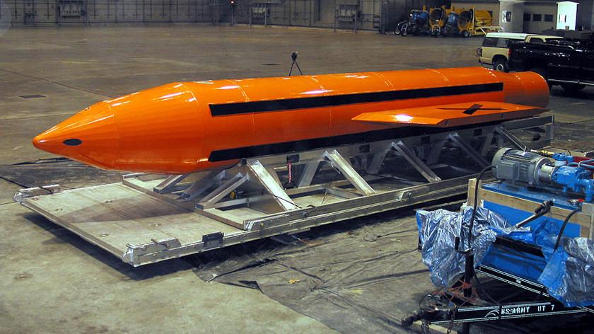 Одиннадцать тонн тротила: с какой целью США применили сверхмощную бомбу в Афганистане
