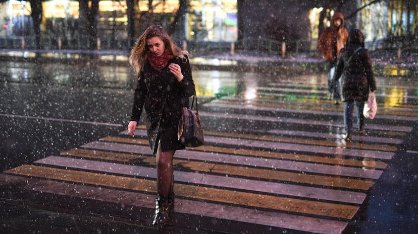 МЧС предупредило об ухудшении погоды в Москве