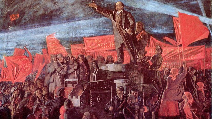 Пассажир пломбированного вагона: как Ленин успел на революцию