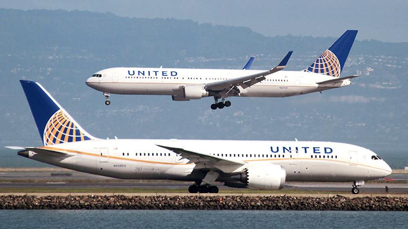 Скорпион, сломанный нос и свадебный переполох: United Airlines в центре нового скандала