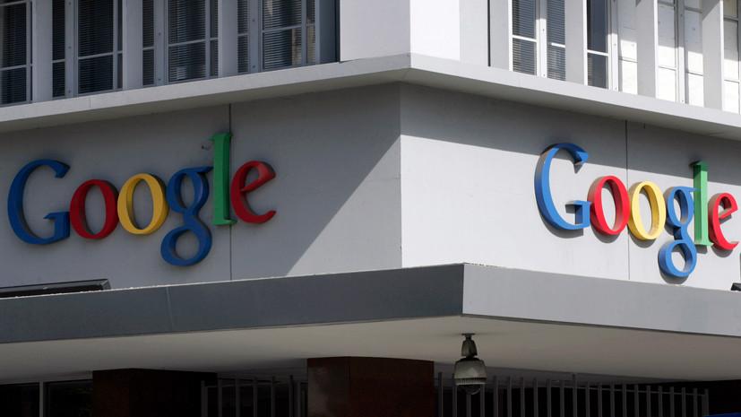 Два года судов и полмиллиарда штрафа: Google заключил мировое соглашение с ФАС