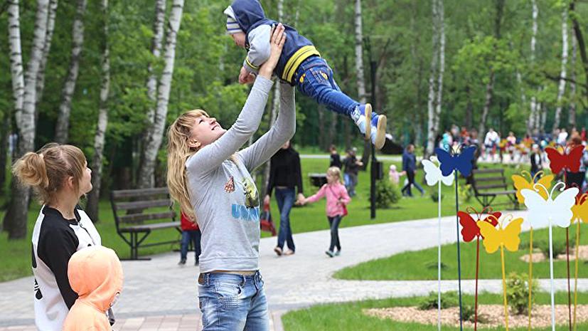 В помощь маме: выплаты пособия по уходу за ребёнком предлагают продлить до семи лет