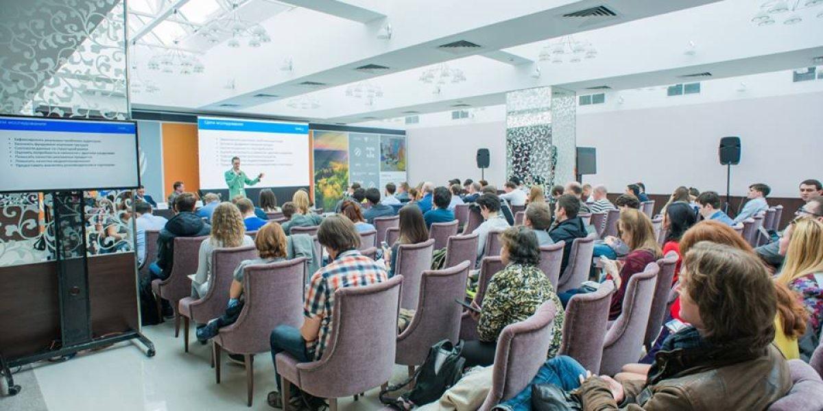 Россия онлайн: какое будущее у отечественной цифровой экономики
