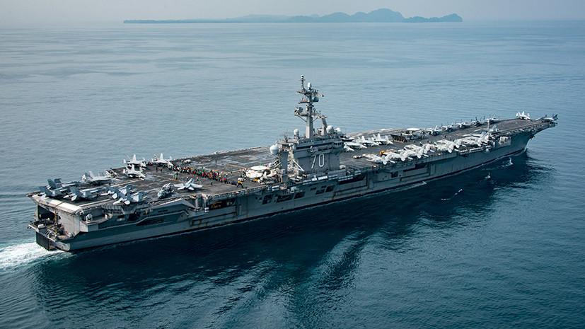 Пентагон пообещал, что авианосец США дойдет доберегов КНДР