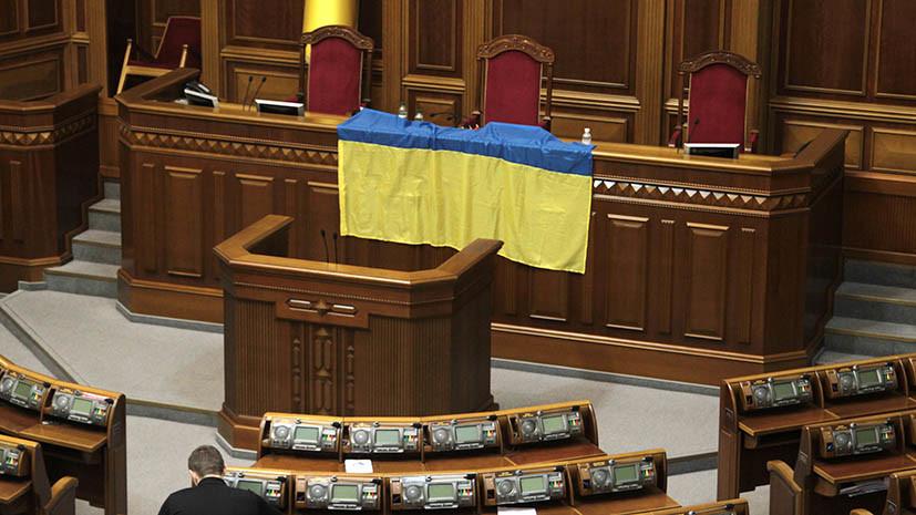 Высокопоставленные украинские чиновники массово увольняются
