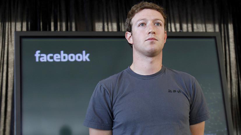 Когда Facebook научит людей общаться с помощью мыслей