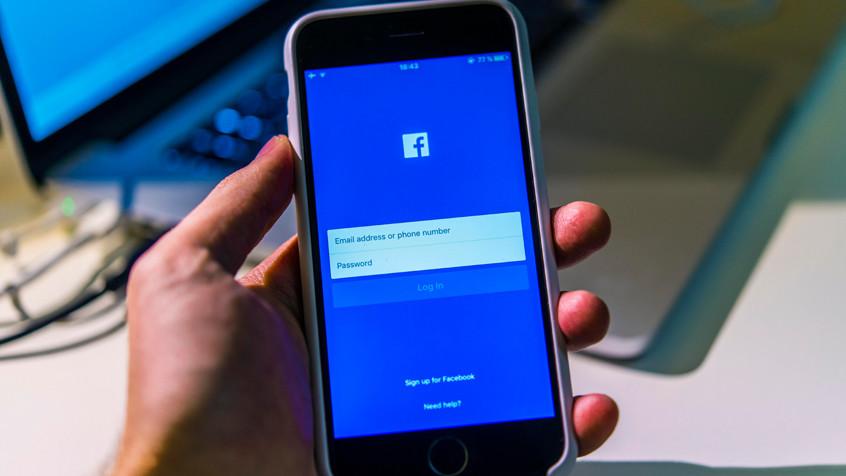 Сетевая телепатия: когда Facebook научится читать мысли пользователей