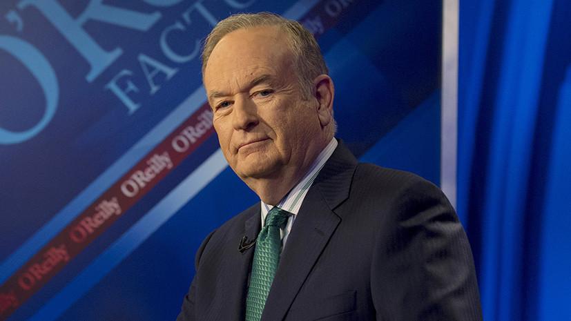 Как в США отреагировали на увольнение «короля кабельных новостей»