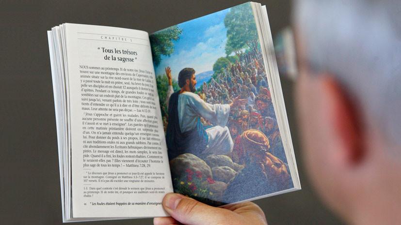Падение «Сторожевой башни»: что ждёт «Свидетелей Иеговы» в России