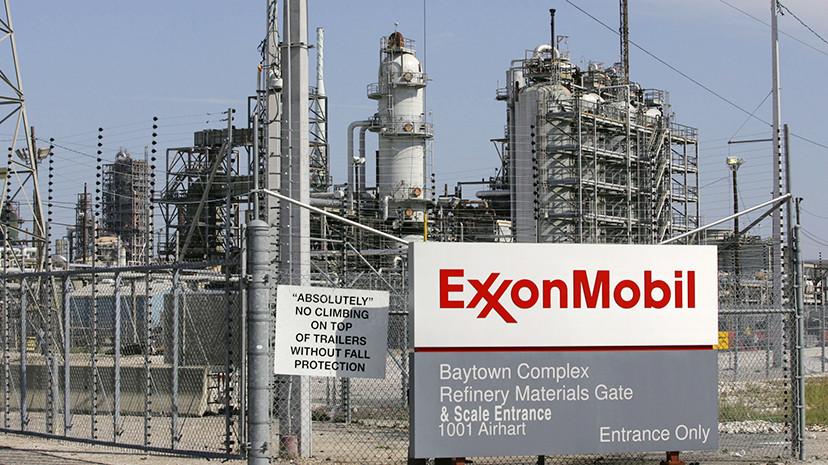 Принципы бурения: власти США не разрешили ExxonMobil работать в России