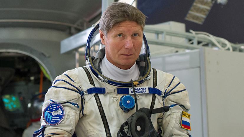 «Работы нет, надоело бездельничать»: космонавт-рекордсмен Падалка ушёл из профессии