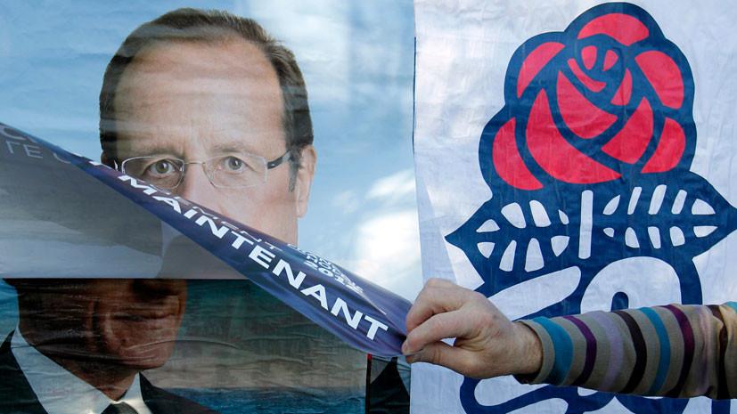 почему французы разочаровались в Олланде