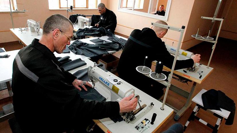 На честную жизнь: в России предлагают выдавать освободившимся заключённым по 50 000 рублей