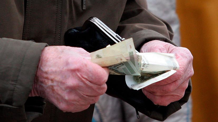 «Бесчеловечно и жестоко»: мошенники довели до самоубийства ветерана в Екатеринбурге