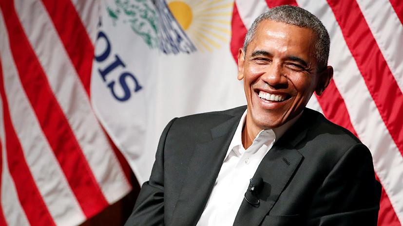 «Скучали по мне?»: Обама впервые выступил на публике после ухода с поста президента