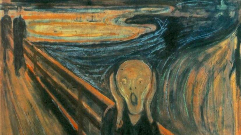 Накартине «Крик» Мунк изобразил перламутровые облака