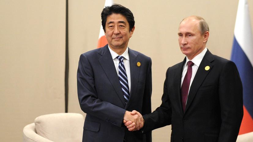 Мирный договор и немирный атом: о чём будут говорить в Москве Владимир Путин и Синдзо Абэ